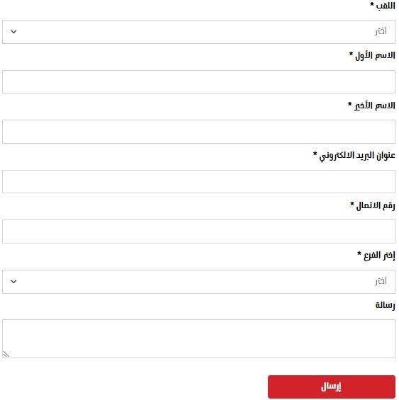 طريقة طلب سيارات ام جي السعودية