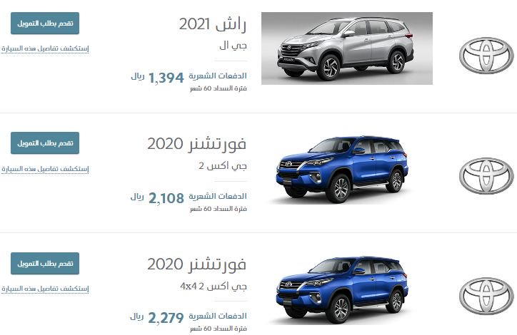 عروض شركة عبداللطيف جميل للسيارات تويوتا الدفع الرباعي