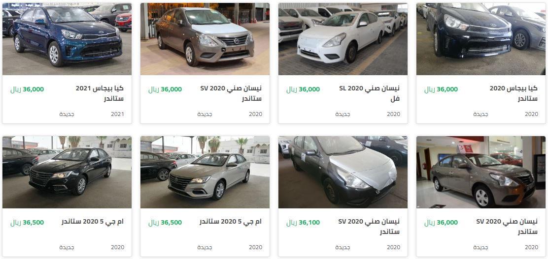 سيارات جديدة رخيصة على سيارة اونلاين