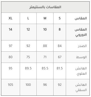 قياسات stylishop لملابس النساء