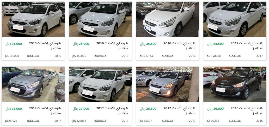 سيارات هونداي مستعملة للبيع