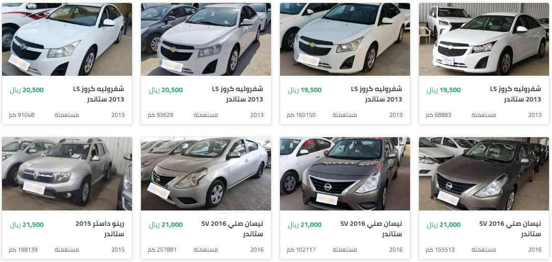 ارخص السيارات المستعملة بالسعودية