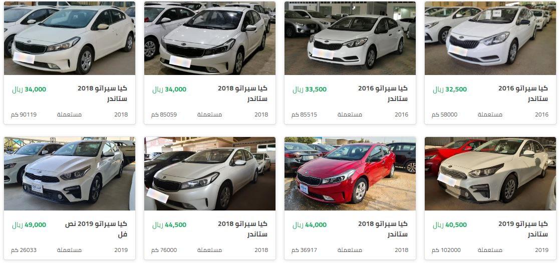 مجموعة من سيارات كيا للبيع (مستعمل)