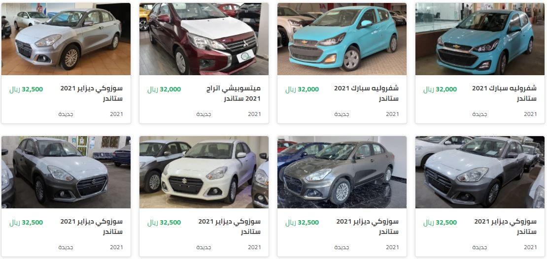 أرخص سيارات جديدة في المملكة