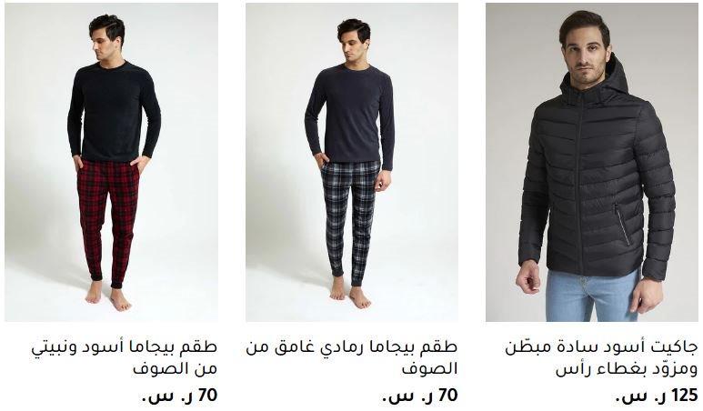 عرض ملابس الرجال من رد تاغ 2020