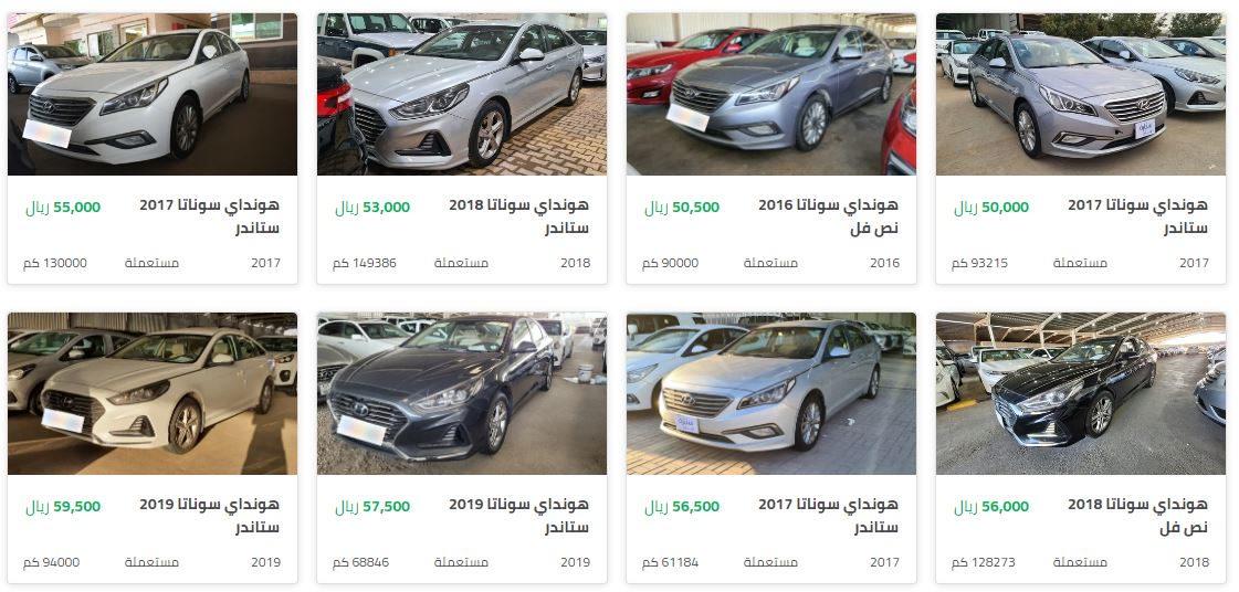 سيارات هونداي للبيع (مستعملة)