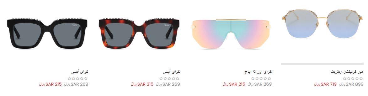 عروض مهرجان موقع ايوا على نظارات النساء