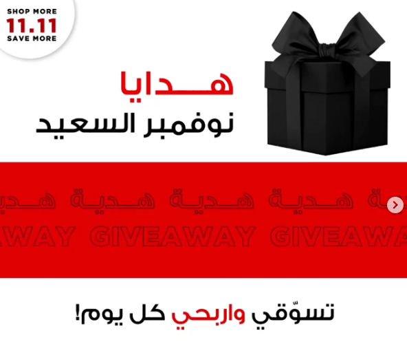 تخفيضات 11.11 ريفا فاشون هدايا