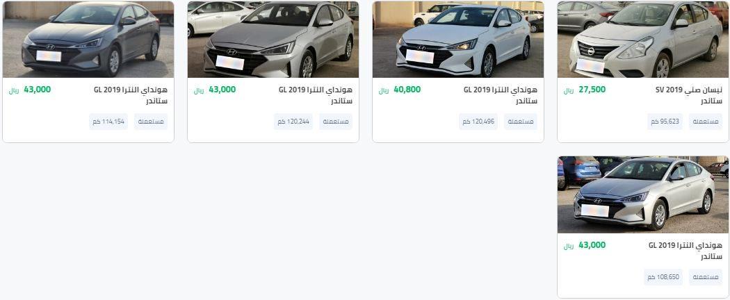 عروض السيارات المستعملة من موقع سيارة بأفضل سعر