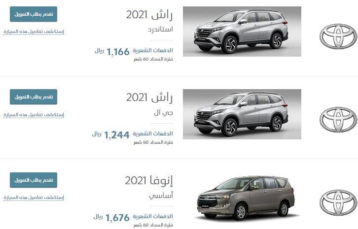 عروض عبداللطيف جميل للسيارات 2021 تويوتا الدفع الرباعي