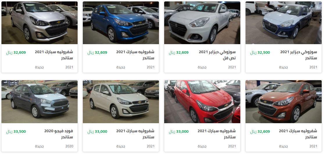 السيارات الرخيصة بالسعودية الجديدة