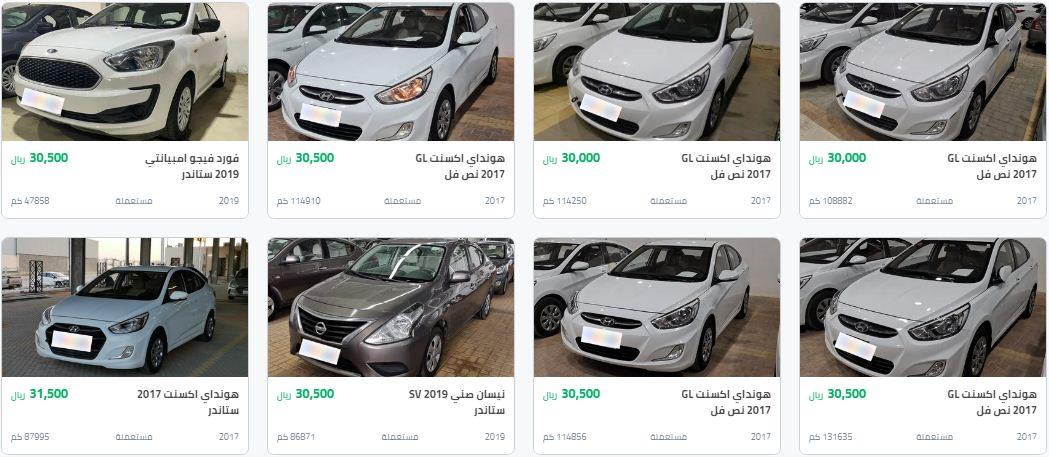سيارات مستعملة كاش في السعودية