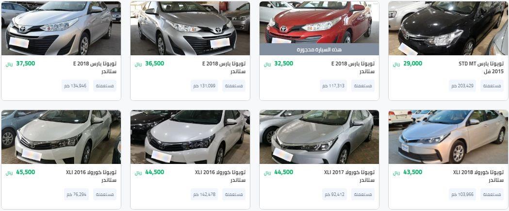 عروض السيارات المستعملة من موقع سيارة تويوتا