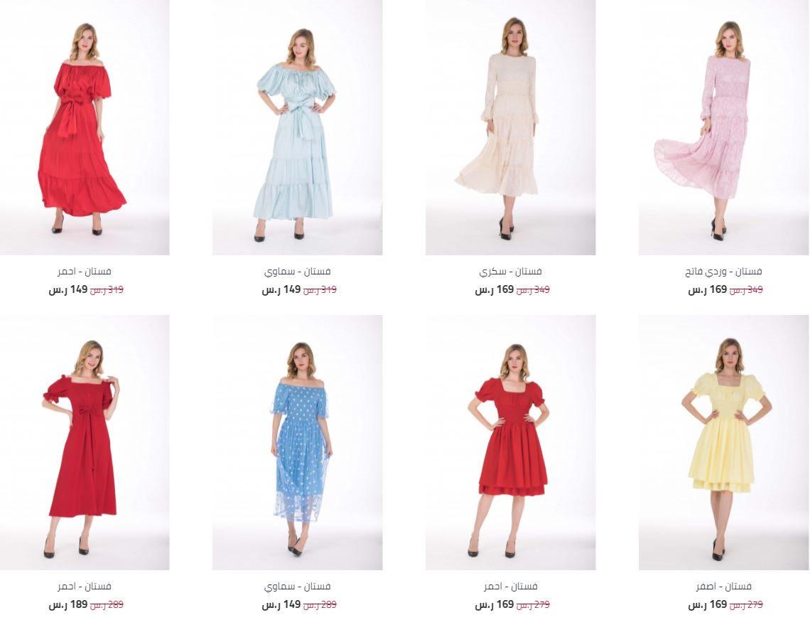 تخفيضات الفساتين فى براندو للعيد الوطنى 2021
