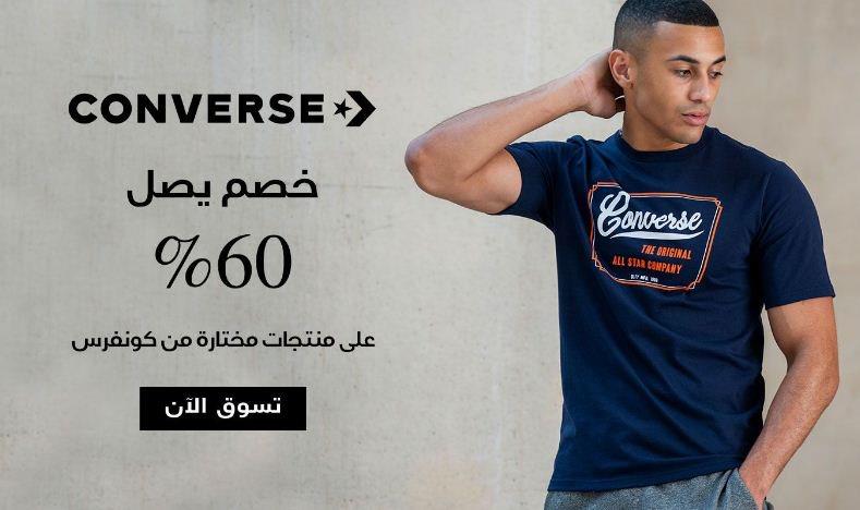 ملابس Ramadan 1442 من Styli للرجال