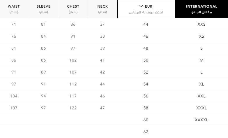 قياسات بلومينغديلز للملابس الرجالية