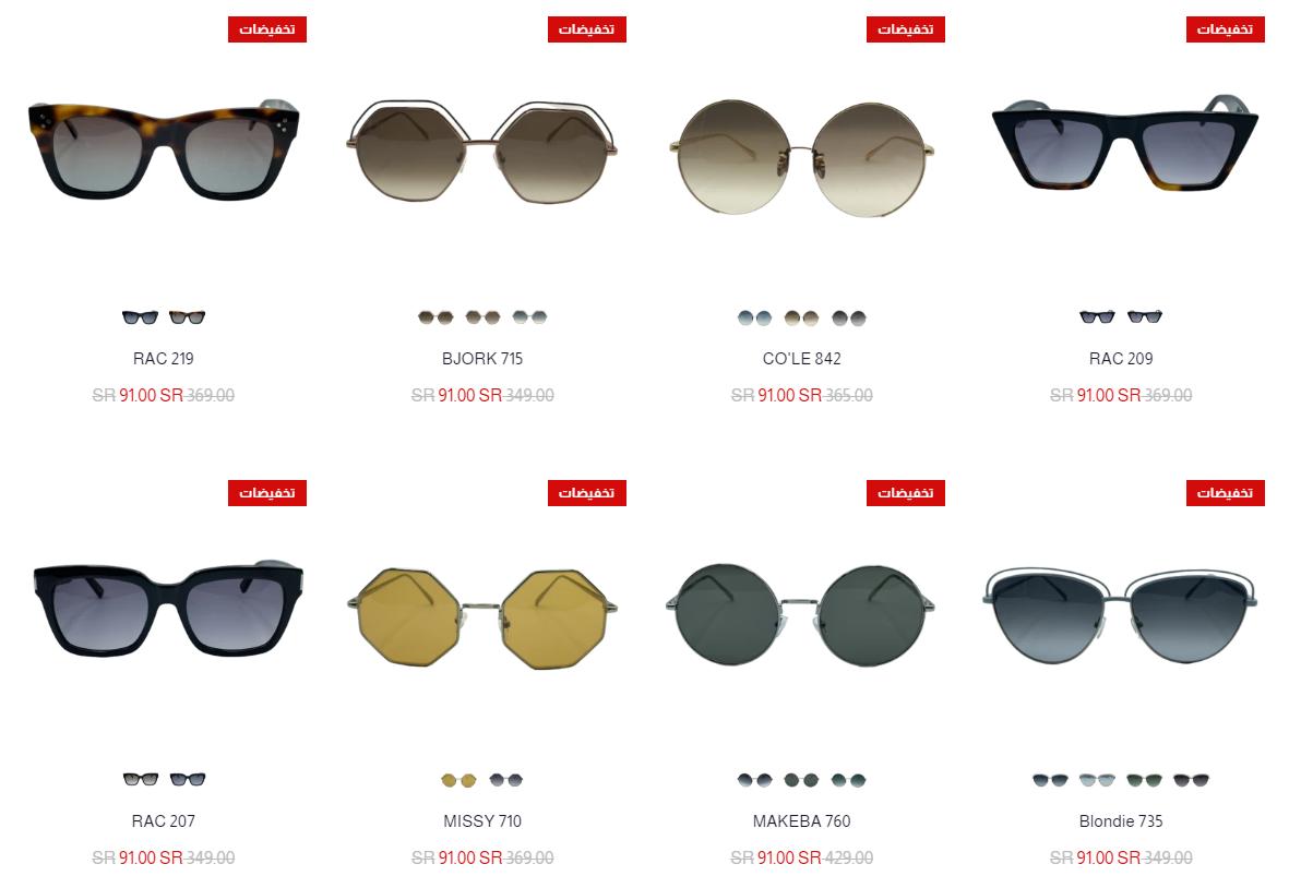 تخفيضات نظارات فالكو فى العيد الوطنى 2021