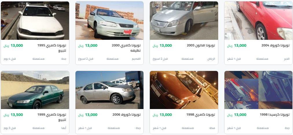 ارخص سيارات تويوتا المستعملة بالسعودية