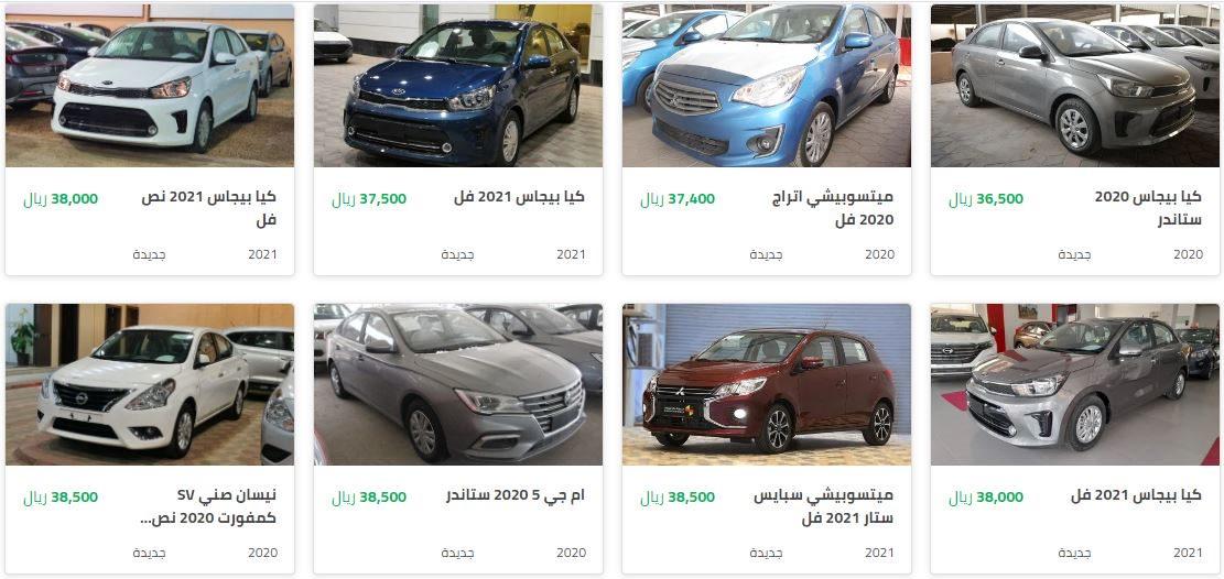 سيارات جديدة رخيصة على موقع سيارة اونلاين