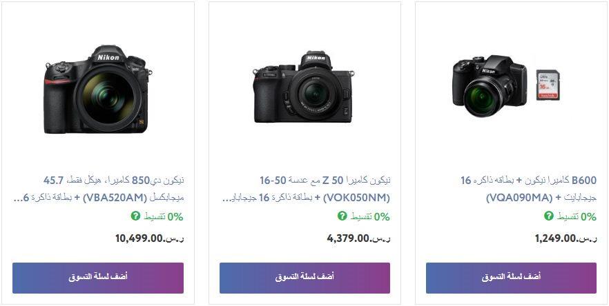 عروض عبدالواحد الكبري 2020 كاميرات