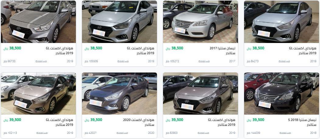ارخص مركبات مستعملة بسعر الكاش