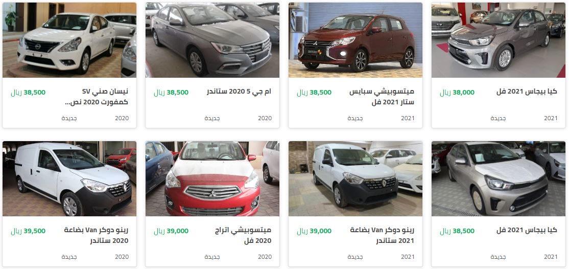 سيارات رخيصة جديدة بي السعودية