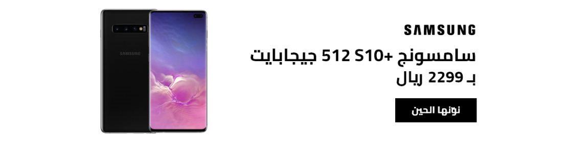 عروض متجر نون 11.11 جوالات سامسونج