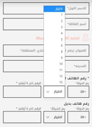 رمز شبكة مصر على vogacloset