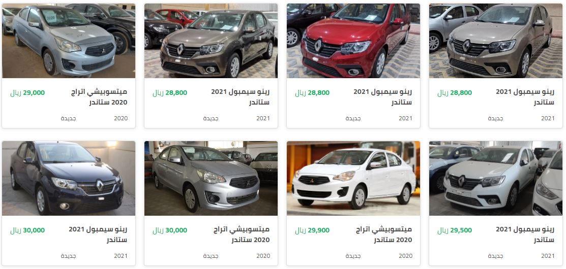 ارخص السيارات الجديدة بالسعودية