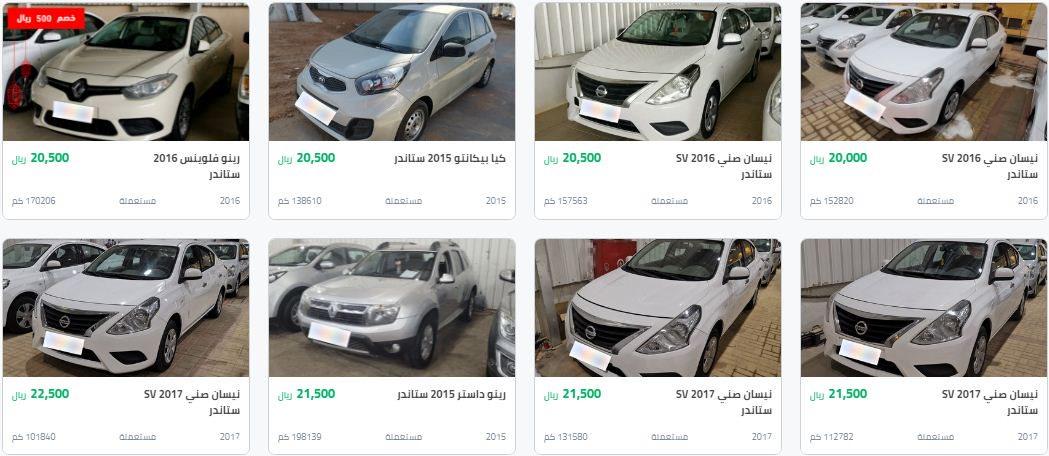 ارخص سيارات مستعملة بالسعودية