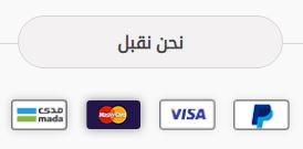 طرق الدفع على يوباي