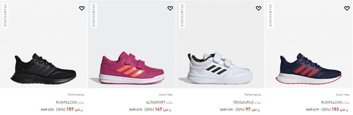 تنزيلات العيد الوطني 2021 Adidas للاطفال
